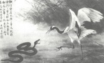 History of Tai Chi: the snake and the crane